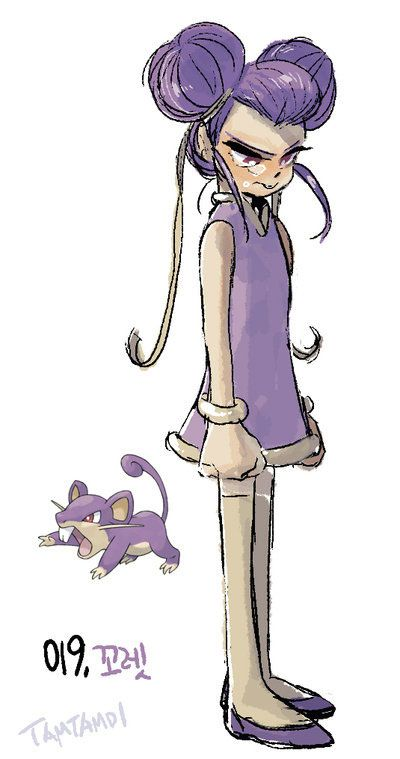Rattata en versión humana