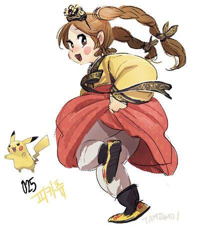 Pikachu en versión humana