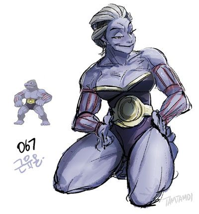 Machoke en versión humana