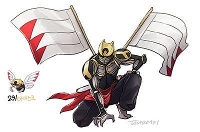 Ninjask en versión humana