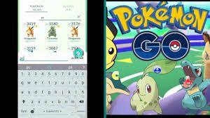 Busqueda avanada de los pokemon de tu inventario de tu mochila en Pokémon Go