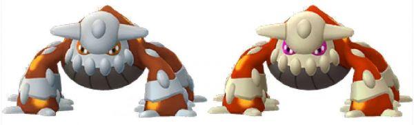 Versión en estado variocolor de Heatran en Pokemon Go