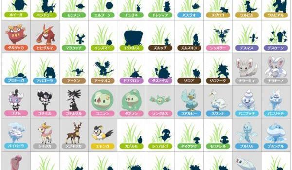nuevos-pokemon-generacion-5_62