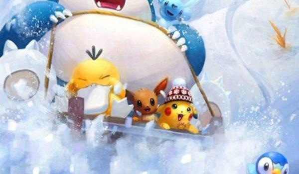 pantalla-carga-navidad-2019-pokemon-go