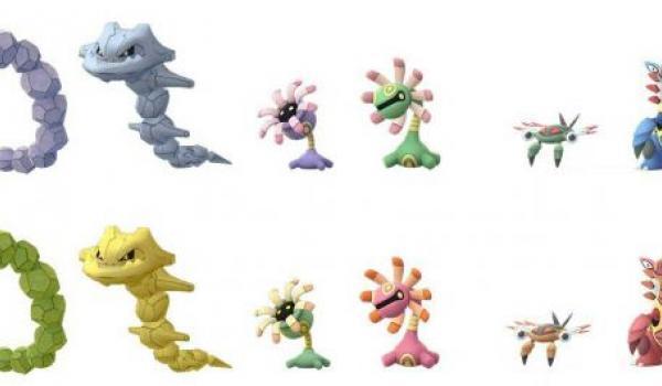 pokemon-shiny-semana-aventuras-pokemon-go