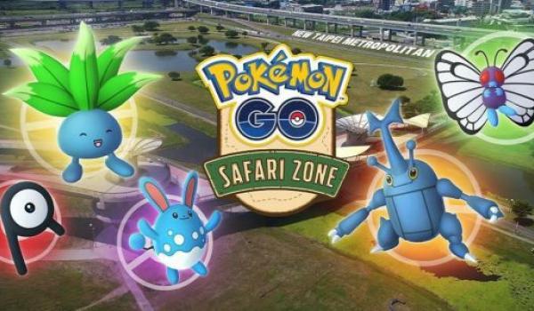 safari_zone_taipei