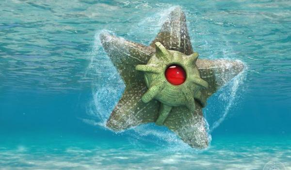 staryu-real