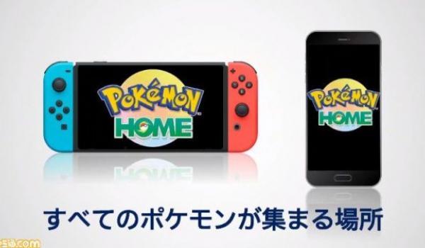 videoconsolas-pokemon-home